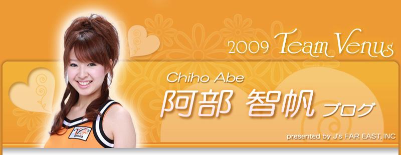 head_chiho.jpg